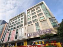 Y&T(香港)有限公司